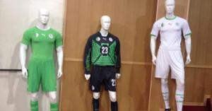 قميص منتخب الجزائر 300x157 صورة تيشيرت المنتخب الجزائري في كأس العالم 2014
