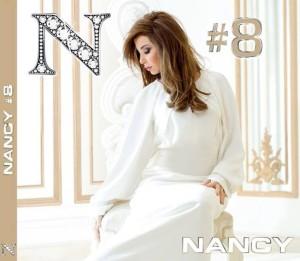نانسي 8 300x261 كلمات اغنية فاكرة زمان غناء نانسي عجرم من البوم نانسي 8