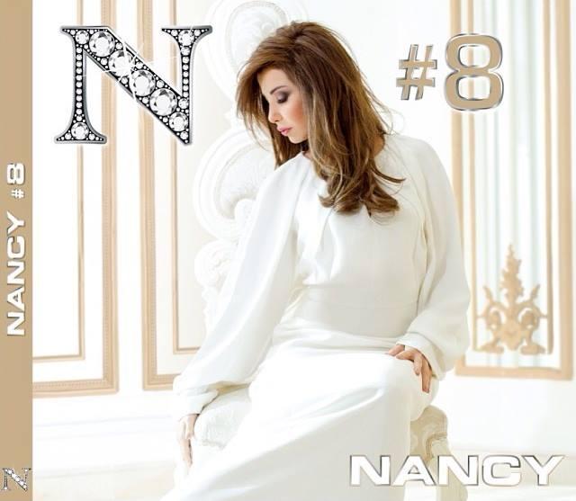 نانسي 8