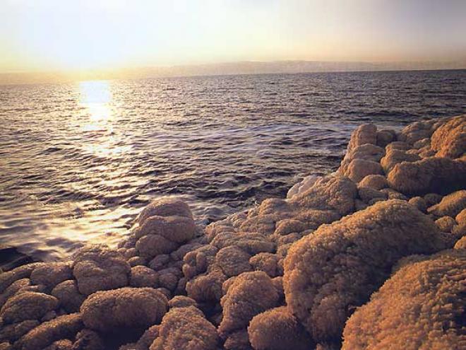 البحر الميت 2
