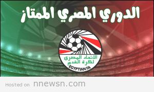 الدوري المصري الممتاز 300x180 موعد و توقيت مباراة الأهلي والاتحاد بالدوري المصري
