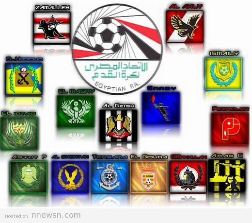 اندية الدوري المصري