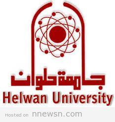 رابط نتائج كليات جامعة حلوان الترم الاول 2015