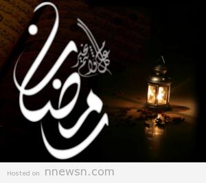 رمضان 300x266 موعد شهر رمضان فلكيا 2019 1440