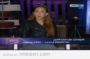 ريهام سعيد 300x198 فيديو حلقة صبايا الخير 16 ابريل تقديم ريهام سعيد علي قناة النهار كاملة