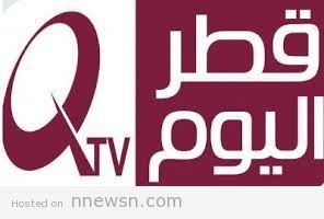 قناة قطر اليوم