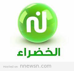 %name تردد قناة نسمة الخضراء علي هوت بيرت Green Nessma