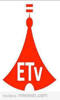 قناة etv3