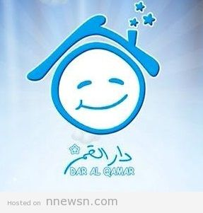 Dar Alqamar TV