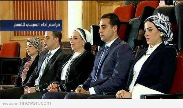 عائلة السيسي صورة اسرة الرئيس السيسي زوجته و اولاده في حفل تنصيبه رئيسا في المحكمة الدستورية