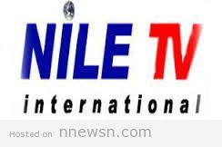 قناة نايل تي في