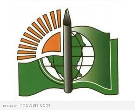 وزارة التعليم السودان