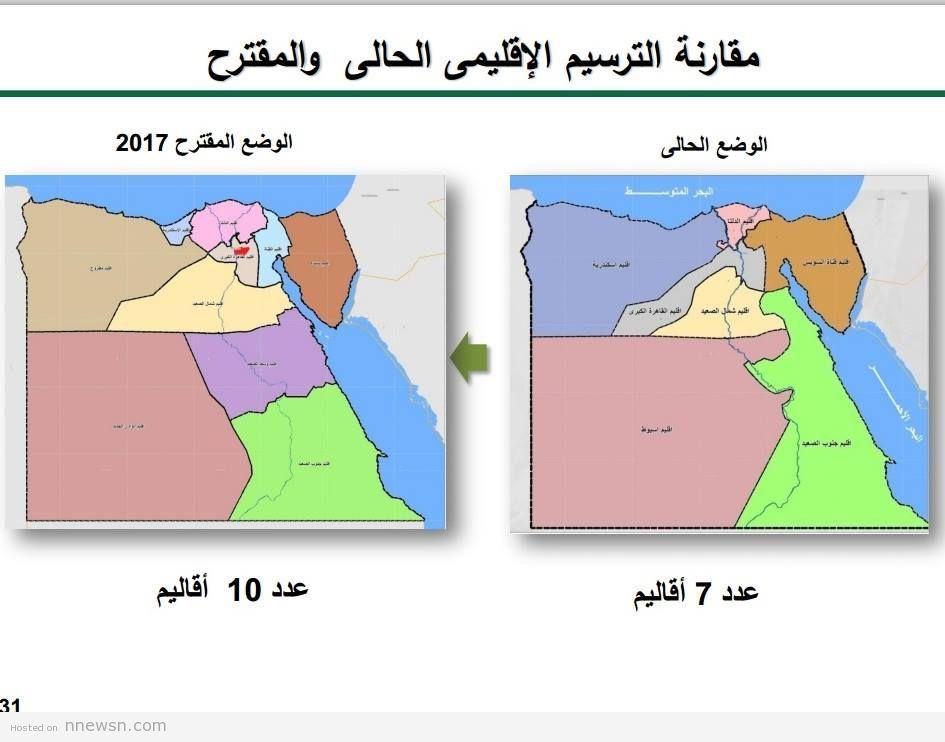 خريطة داخلية لأقاليم مصر