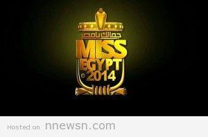 ملكة جمال مصر 2014 300x198 مسابقة ملكة جمال مصر 2014 .. فيديو