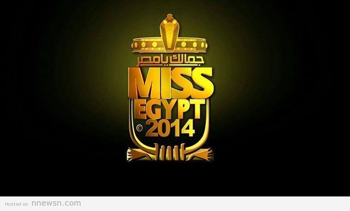 ملكة جمال مصر 2014