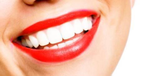 اسنان بيضاء