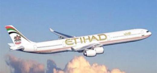 طيران الاتحاد ابو ظبي