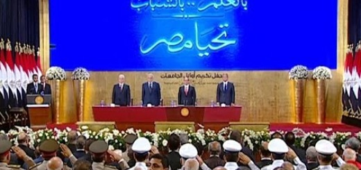 السيسي بجامعة القاهرة
