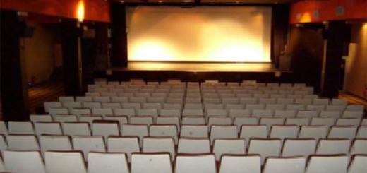 دار سينما