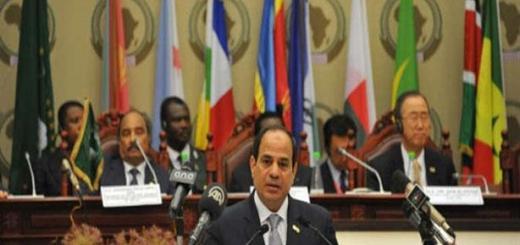 الرئيس عبد الفتاح السيسي أمام الأمم المتحدة