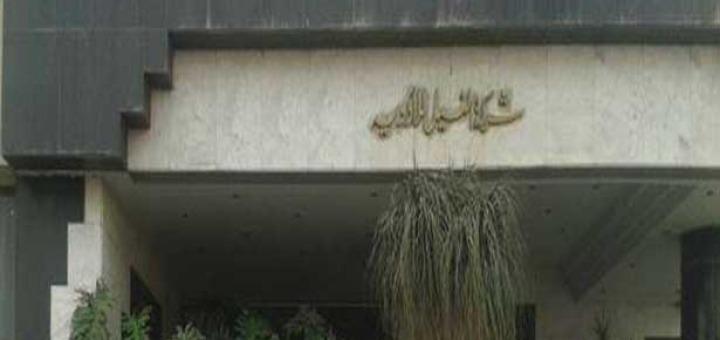 شركة النيل للأدوية