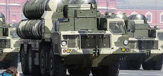صواريخ أس 300 الروسية