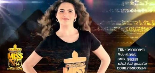 لارا دبانة ملكة جمال مصر 2014