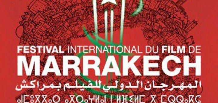 مهرجان مراكش السينمائى الدولى رقم 14