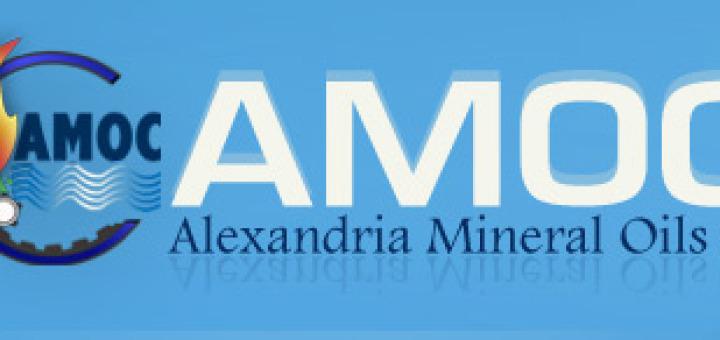 الاسكندرية للزيوت المعدنية (أموك)