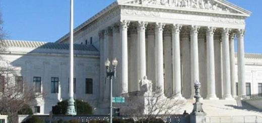 المحكمة الامريكية العليا