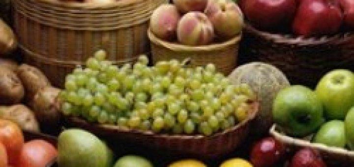 خضار و فاكهة