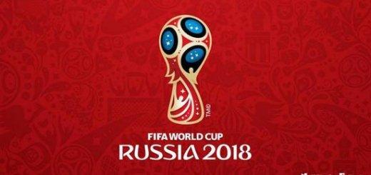 شعار كأس العالم 2018 بروسيا