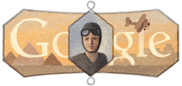 صورة احتفال جوجل بلطيفة النادي