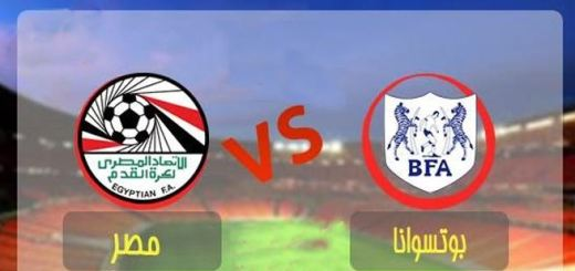 egypt vs botswana match 10-10-2014 channels broadcast live