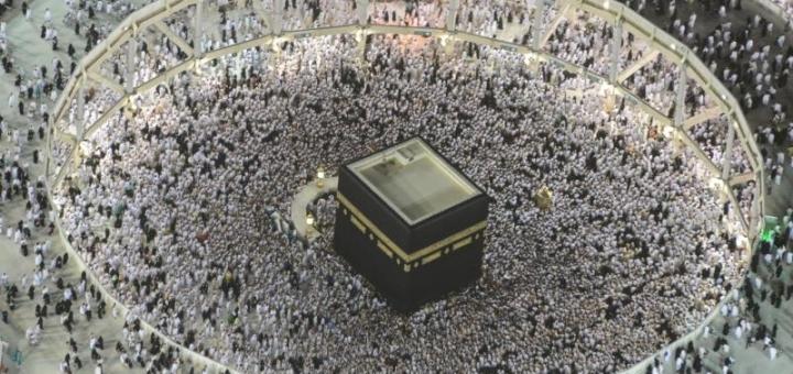 صلاة عيد الاضحى في مكة المكرمة بالسعودية