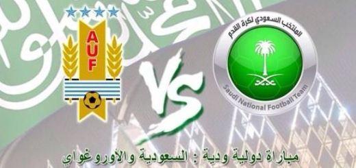 saudi arabia Vs uruguay match timing & channels that broadcast