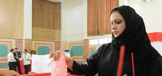 الادلاء بالاصوات في الانتخابات البحرينية 2014 علي البرلمان و البلديات