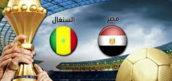 تقرير شامل عن مباراة مصر والسغال اليوم