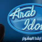 video Arab idol 21-11-2014 youtube today