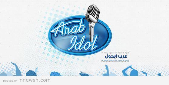 Arab idol 7-11-2014 youtube episode season 3 today