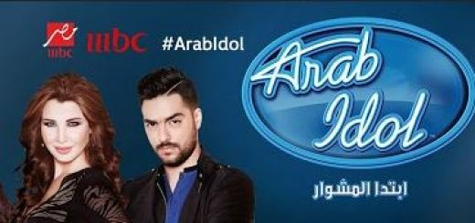 arab idol 28-11-2014 youtube