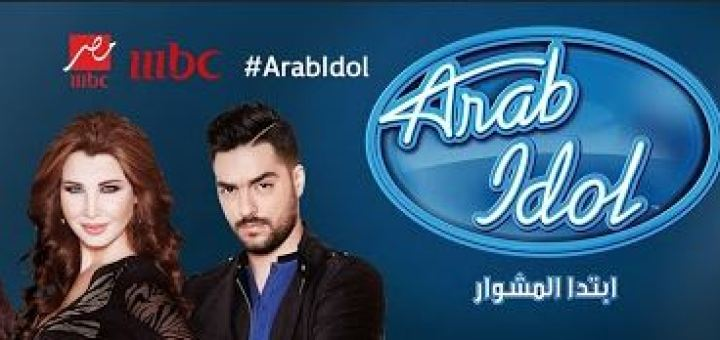 arab idol 28-11-2014 youtube