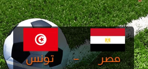 egypt vs tunisia match result