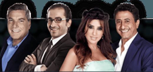برنامج عرب جوت تالنت بث مباشر