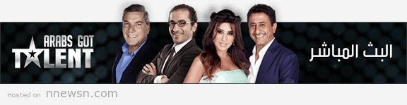 عرب جوت تالنت بث مباشر موعد حلقات برنامج عرب جوت تالنت الموسم الرابع 2014 توقت اراب غوت تالنت علي mbc