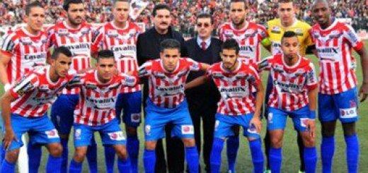 فريق المغرب التطوانى