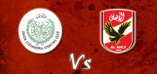 ALAHLY VS AL ittihad alexanderia union match 24-12-2014