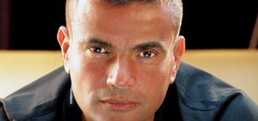 Amr Diab Mish Kol Wahed lyrics new song 2015