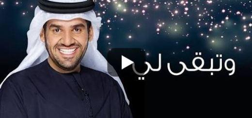 Hussain Al Jassmi allah yakhazkm menhom arab idol 3 youtube