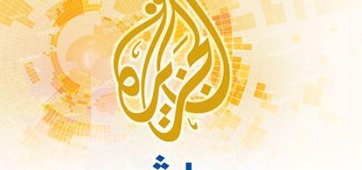 aljazzera mubasher frequency 2015 nilesat